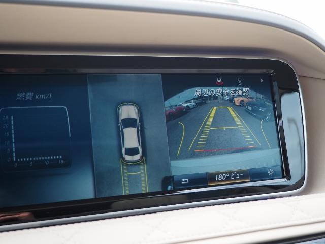 S550 4マチック ファーストクラスパッケージ 後席左右独立シート デジーノスタイルパッケージ Burmesterサウンド レーダーセーフティ パノラミックルーフ リヤエンタ-テイメント 360度カメラ ナイトビュー(40枚目)