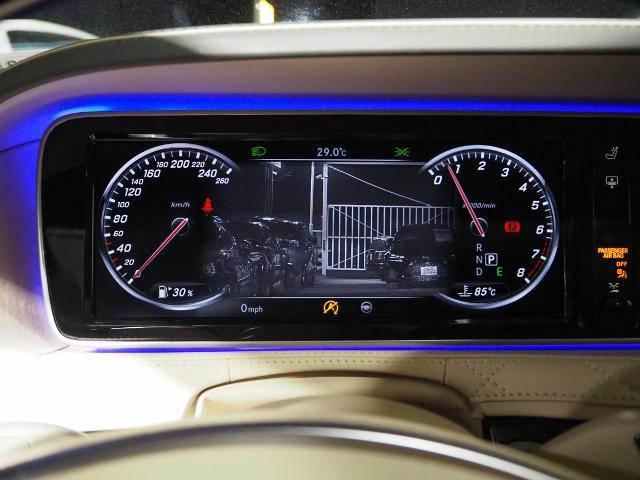 S550 4マチック ファーストクラスパッケージ 後席左右独立シート デジーノスタイルパッケージ Burmesterサウンド レーダーセーフティ パノラミックルーフ リヤエンタ-テイメント 360度カメラ ナイトビュー(47枚目)