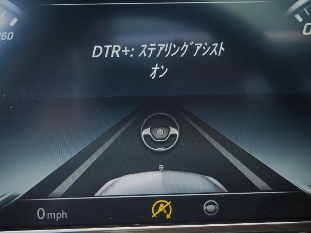 S550 4マチック ファーストクラスパッケージ 後席左右独立シート デジーノスタイルパッケージ Burmesterサウンド レーダーセーフティ パノラミックルーフ リヤエンタ-テイメント 360度カメラ ナイトビュー(48枚目)
