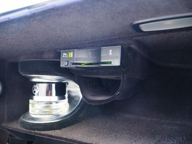 S550 4マチック ファーストクラスパッケージ 後席左右独立シート デジーノスタイルパッケージ Burmesterサウンド レーダーセーフティ パノラミックルーフ リヤエンタ-テイメント 360度カメラ ナイトビュー(52枚目)