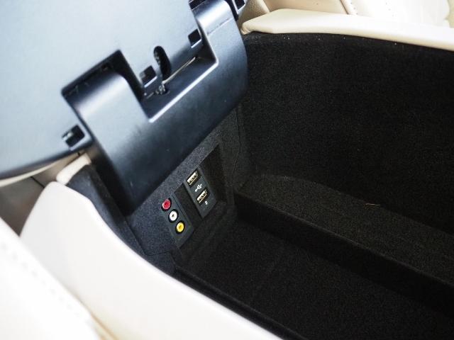 S550 4マチック ファーストクラスパッケージ 後席左右独立シート デジーノスタイルパッケージ Burmesterサウンド レーダーセーフティ パノラミックルーフ リヤエンタ-テイメント 360度カメラ ナイトビュー(58枚目)
