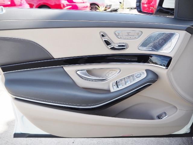 S550 4マチック ファーストクラスパッケージ 後席左右独立シート デジーノスタイルパッケージ Burmesterサウンド レーダーセーフティ パノラミックルーフ リヤエンタ-テイメント 360度カメラ ナイトビュー(59枚目)