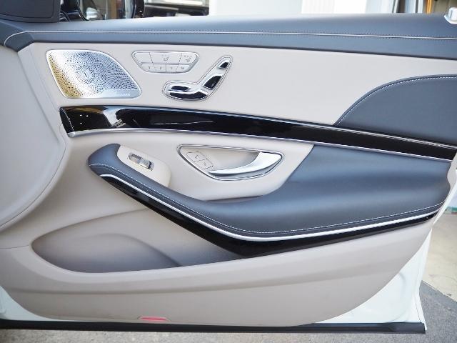 S550 4マチック ファーストクラスパッケージ 後席左右独立シート デジーノスタイルパッケージ Burmesterサウンド レーダーセーフティ パノラミックルーフ リヤエンタ-テイメント 360度カメラ ナイトビュー(60枚目)