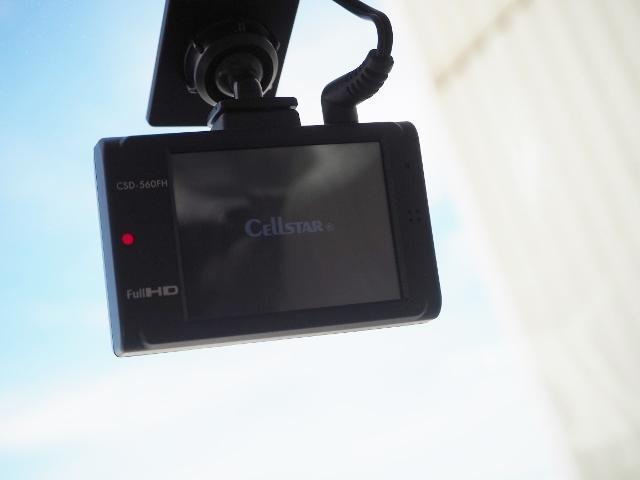 S550 4マチック ファーストクラスパッケージ 後席左右独立シート デジーノスタイルパッケージ Burmesterサウンド レーダーセーフティ パノラミックルーフ リヤエンタ-テイメント 360度カメラ ナイトビュー(70枚目)