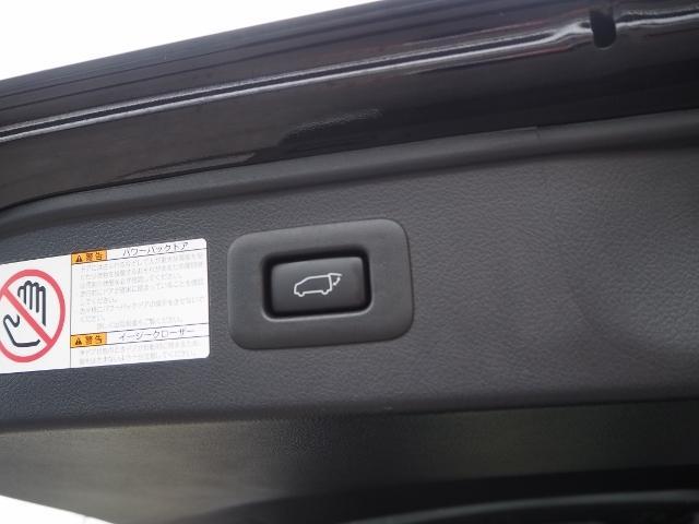 エグゼクティブラウンジ ワンオーナー 禁煙車 MODELLISTAエアロキット ツインサンルーフ JBLサウンド メーカーナビ リヤエンタ-テイメント パノラミックビュー 両自動 Pバックドア 黒革シート(32枚目)