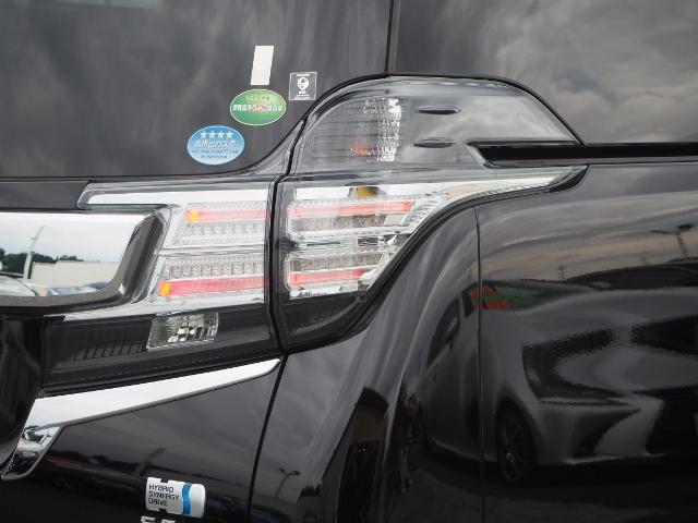 エグゼクティブラウンジ ワンオーナー 禁煙車 MODELLISTAエアロキット ツインサンルーフ JBLサウンド メーカーナビ リヤエンタ-テイメント パノラミックビュー 両自動 Pバックドア 黒革シート(56枚目)