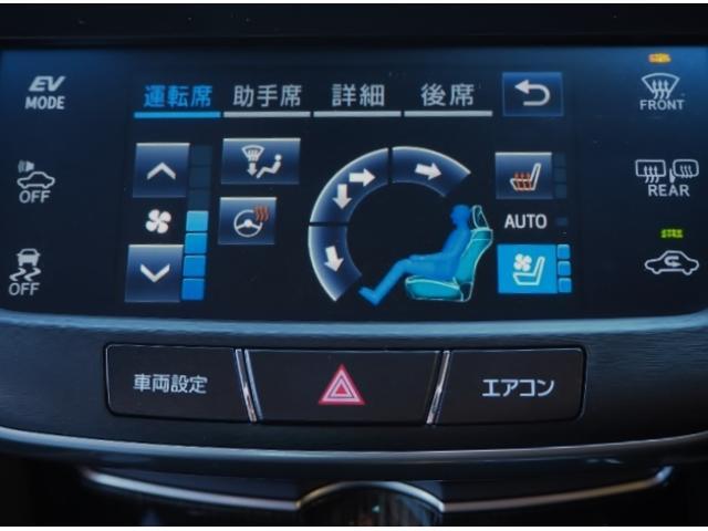 Fバージョン J-フロンティア 特別仕様車 ワンオーナー禁煙車 OPモデリスタエアロキット OPインテリジェントパーキングアシスト2 スモーキーブラウンナッパ革シート セーフティセンスP OP18インチAW(38枚目)