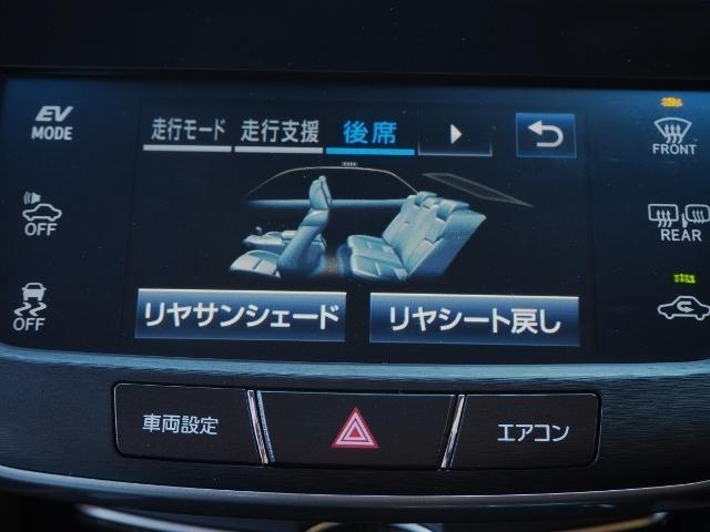 Fバージョン J-フロンティア 特別仕様車 ワンオーナー禁煙車 OPモデリスタエアロキット OPインテリジェントパーキングアシスト2 スモーキーブラウンナッパ革シート セーフティセンスP OP18インチAW(40枚目)
