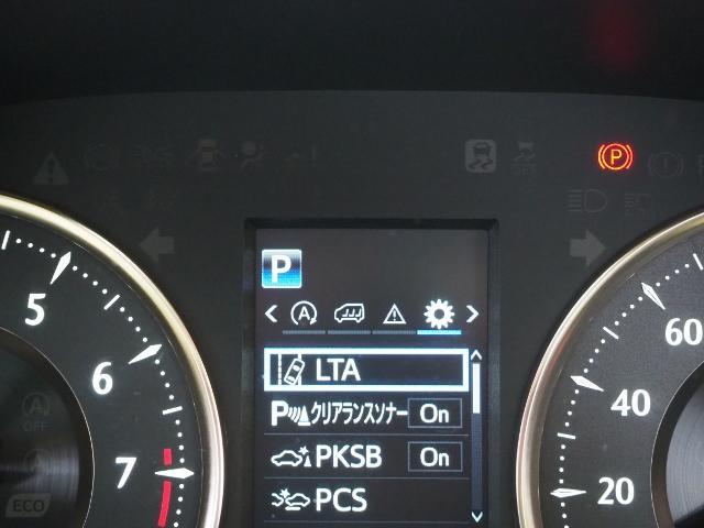 3.5エグゼクティブラウンジ 4WD ワンオーナー禁煙車 OP・ツインサンルーフ OP・TRDエアロ OP・寒冷地仕様車 セーフティセンス JBL メーカーナビ リヤエンタメ 全周囲 Pバックドア Dインナーミラー 本革シート(41枚目)