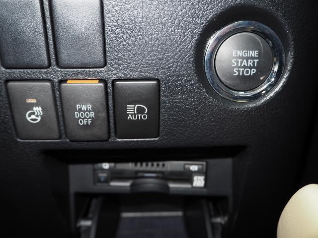 3.5エグゼクティブラウンジ 4WD ワンオーナー禁煙車 OP・ツインサンルーフ OP・TRDエアロ OP・寒冷地仕様車 セーフティセンス JBL メーカーナビ リヤエンタメ 全周囲 Pバックドア Dインナーミラー 本革シート(45枚目)