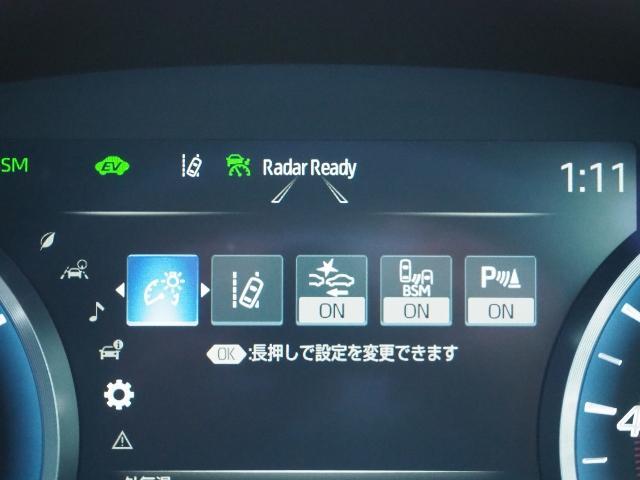 RSアドバンス Four 4WD ワンオーナー 禁煙車 走行1.1万キロ OPセーフティパッケージ BSM PKSB IPA2 パノラミックビュー HUD デジタルインナーミラー メーカーナビ セーフティセンス 純ドラレコ付(30枚目)
