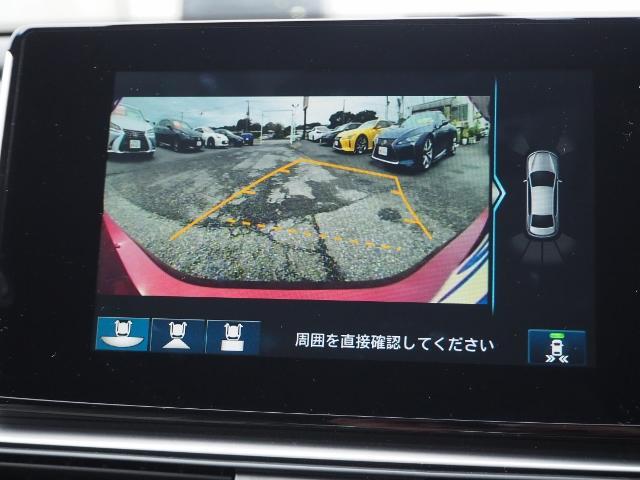 EX 走行0.5万キロ ワンオーナー 禁煙車 サンルーフ Hondaセンシング HUD BSM パーコングセンサー 白革シート メーカーナビ Bカメラ ワイヤレス充電器 ドラレコ(32枚目)