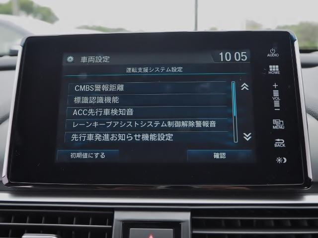 EX 走行0.5万キロ ワンオーナー 禁煙車 サンルーフ Hondaセンシング HUD BSM パーコングセンサー 白革シート メーカーナビ Bカメラ ワイヤレス充電器 ドラレコ(33枚目)