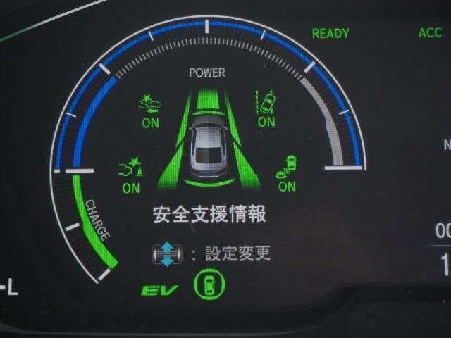 EX 走行0.5万キロ ワンオーナー 禁煙車 サンルーフ Hondaセンシング HUD BSM パーコングセンサー 白革シート メーカーナビ Bカメラ ワイヤレス充電器 ドラレコ(34枚目)