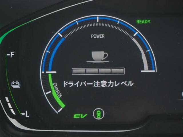 EX 走行0.5万キロ ワンオーナー 禁煙車 サンルーフ Hondaセンシング HUD BSM パーコングセンサー 白革シート メーカーナビ Bカメラ ワイヤレス充電器 ドラレコ(35枚目)