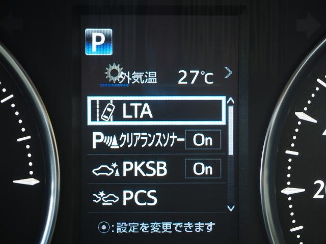 G ワンオーナー禁煙車 セーフティセンス OP・ツインサンルーフ OP・三眼LEDシーケンシャル OP・デジタルインナーミラー OP・TRDエアロ 純10型ナビ Bカメラ 本革 両自動 Pトランク(38枚目)