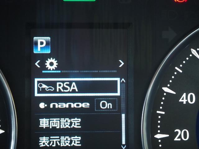 G ワンオーナー禁煙車 セーフティセンス OP・ツインサンルーフ OP・三眼LEDシーケンシャル OP・デジタルインナーミラー OP・TRDエアロ 純10型ナビ Bカメラ 本革 両自動 Pトランク(39枚目)