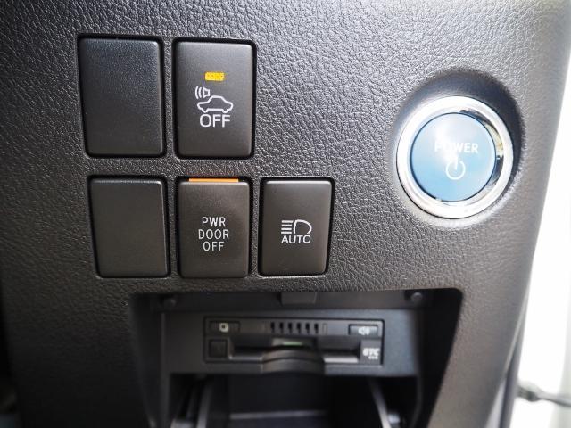 G ワンオーナー禁煙車 セーフティセンス OP・ツインサンルーフ OP・三眼LEDシーケンシャル OP・デジタルインナーミラー OP・TRDエアロ 純10型ナビ Bカメラ 本革 両自動 Pトランク(44枚目)