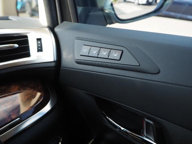 G ワンオーナー禁煙車 セーフティセンス OP・ツインサンルーフ OP・三眼LEDシーケンシャル OP・デジタルインナーミラー OP・TRDエアロ 純10型ナビ Bカメラ 本革 両自動 Pトランク(51枚目)