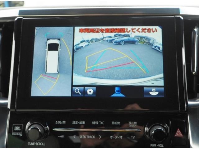 3.5エグゼクティブラウンジZ 1オーナー禁煙車 OP・ツインサンルーフ OP・TRDエアロマフラーセット OP・寒冷地仕様車 OP・置くだけ充電 セーフティセンス JBL メーカーナビ リヤエンタメ 全周囲 白革シート(40枚目)