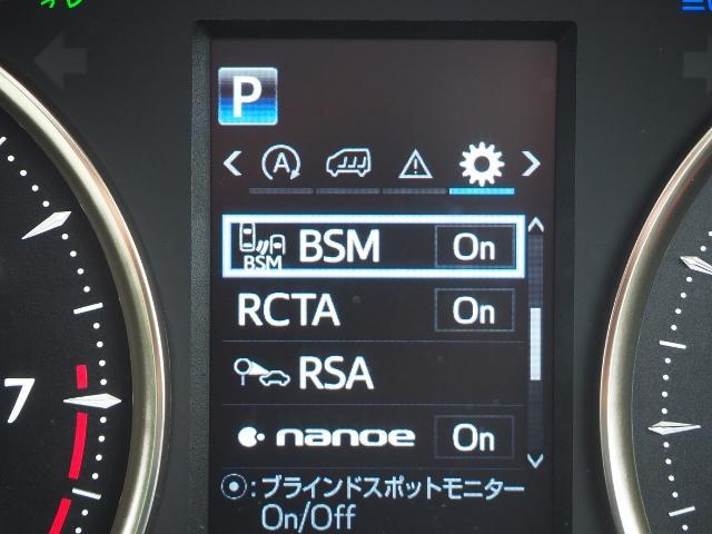 3.5エグゼクティブラウンジZ 1オーナー禁煙車 OP・ツインサンルーフ OP・TRDエアロマフラーセット OP・寒冷地仕様車 OP・置くだけ充電 セーフティセンス JBL メーカーナビ リヤエンタメ 全周囲 白革シート(42枚目)