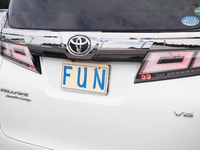 3.5エグゼクティブラウンジZ 1オーナー禁煙車 OP・ツインサンルーフ OP・TRDエアロマフラーセット OP・寒冷地仕様車 OP・置くだけ充電 セーフティセンス JBL メーカーナビ リヤエンタメ 全周囲 白革シート(65枚目)