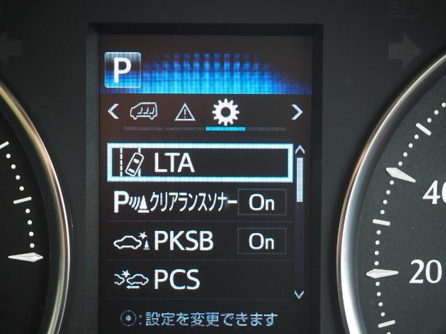 G Fパッケージ 法人1オーナー禁煙車 OP・2SR OP・三眼LEDライト OP・TRDエアロ OP・TRDメンバーブレス OP・JBL メーカーナビ/Rエンタメ/全周囲 OP・Dインナーミラー OP・置くだけ充電(40枚目)