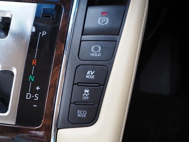 G Fパッケージ 法人1オーナー禁煙車 OP・2SR OP・三眼LEDライト OP・TRDエアロ OP・TRDメンバーブレス OP・JBL メーカーナビ/Rエンタメ/全周囲 OP・Dインナーミラー OP・置くだけ充電(54枚目)