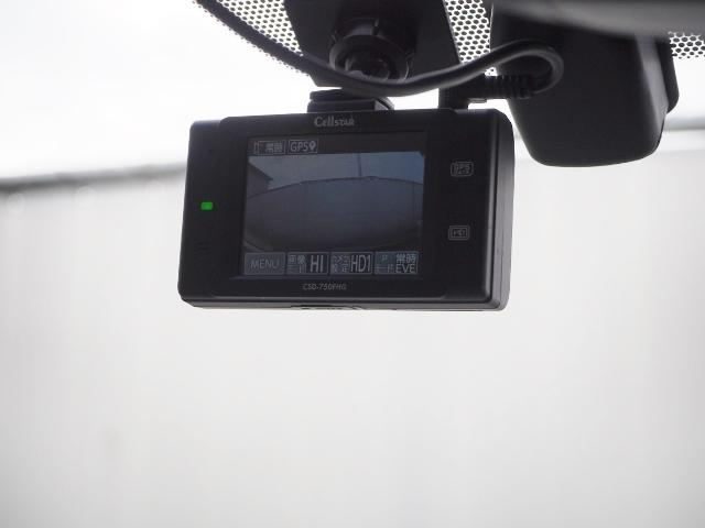 G Fパッケージ 法人1オーナー禁煙車 OP・2SR OP・三眼LEDライト OP・TRDエアロ OP・TRDメンバーブレス OP・JBL メーカーナビ/Rエンタメ/全周囲 OP・Dインナーミラー OP・置くだけ充電(61枚目)