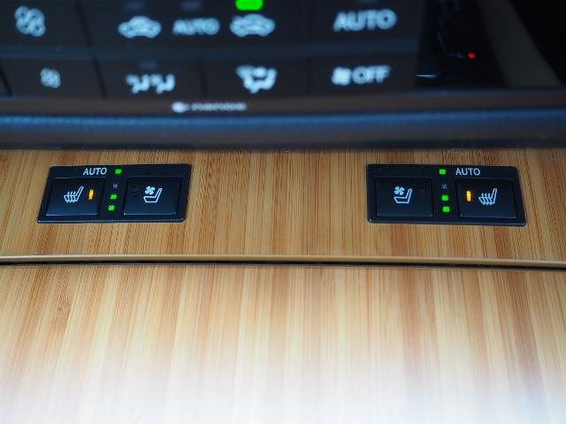 GS450h バージョンL 走行1.6万キロ 1オーナー 禁煙車 OP・プリクラッシュ&レーダークルーズ&ドライバーモニター OP・BSM OP・AHB OP・ソナー トパーズブラウン本革シート メーカーナビ Bカメラ ドラレコ(35枚目)