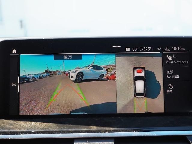 車両周辺を真上から見た画像を合成して表示しドライバーに認識させるトップ・ビュー+3Dビュー機能と、サイドビューカメラが見通しの悪い路地や駐車場の出口などでの視認性を高め、快適かつ安全なドライブに貢献
