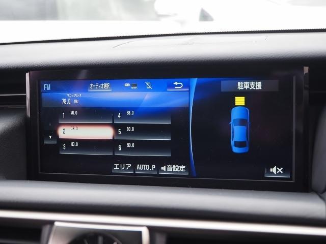 IS300h Fスポーツ 4WD ワンオーナー禁煙車 セーフティシステムプラス OP・サンルーフ OP・三眼LEDヘッドランプ OP・マークレビンソン OP・BSM/RCTA OP・ソナー OP・寒冷地仕様車 OP・ドラレコ(34枚目)