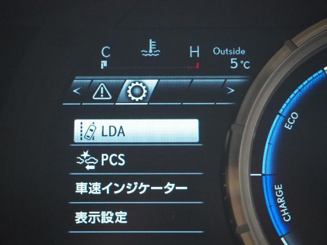 IS300h Fスポーツ 4WD ワンオーナー禁煙車 セーフティシステムプラス OP・サンルーフ OP・三眼LEDヘッドランプ OP・マークレビンソン OP・BSM/RCTA OP・ソナー OP・寒冷地仕様車 OP・ドラレコ(35枚目)