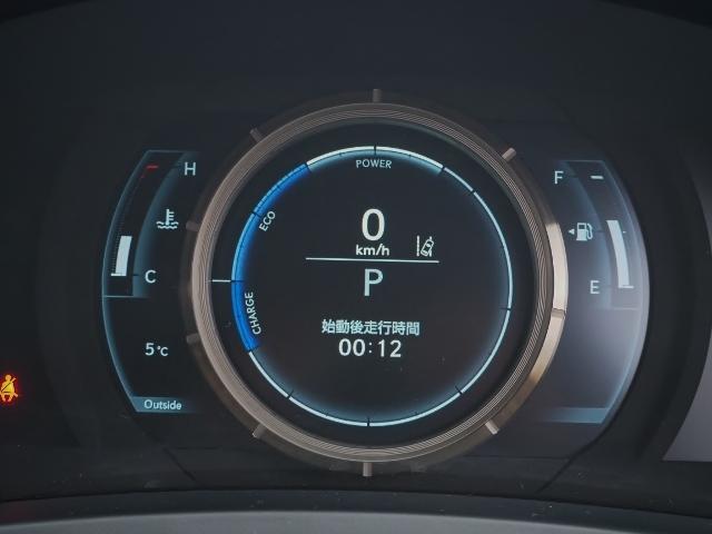 IS300h Fスポーツ 4WD ワンオーナー禁煙車 セーフティシステムプラス OP・サンルーフ OP・三眼LEDヘッドランプ OP・マークレビンソン OP・BSM/RCTA OP・ソナー OP・寒冷地仕様車 OP・ドラレコ(57枚目)