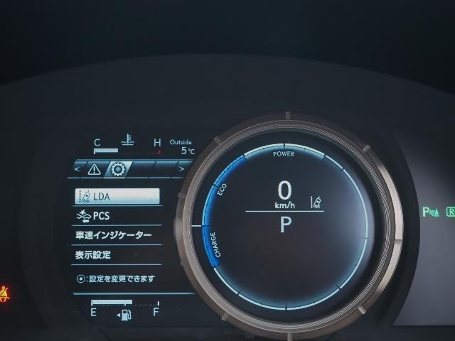 IS300h Fスポーツ 4WD ワンオーナー禁煙車 セーフティシステムプラス OP・サンルーフ OP・三眼LEDヘッドランプ OP・マークレビンソン OP・BSM/RCTA OP・ソナー OP・寒冷地仕様車 OP・ドラレコ(58枚目)