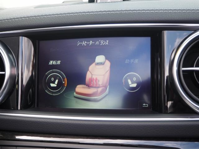 SL400 走行1.2万キロ ワンオーナー禁煙車 レーダーセーフティパッケージ パノラミックバリオルーフ AMG製19AW ブラックナッパレザー 電動ドラフトストップ オートトランクカバー HDDナビBカメラ(38枚目)