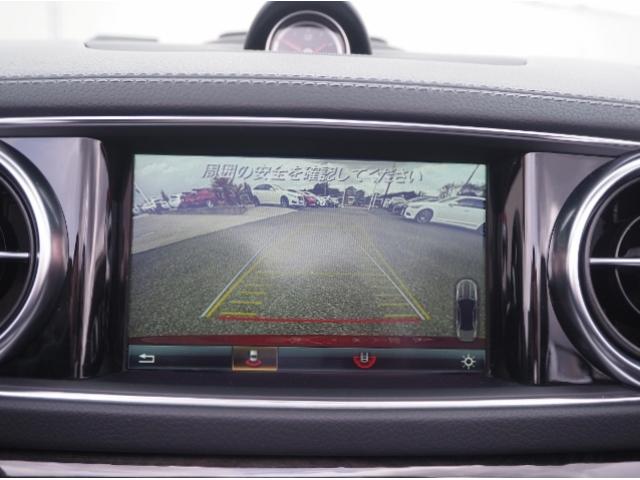 SL400 走行1.2万キロ ワンオーナー禁煙車 レーダーセーフティパッケージ パノラミックバリオルーフ AMG製19AW ブラックナッパレザー 電動ドラフトストップ オートトランクカバー HDDナビBカメラ(39枚目)