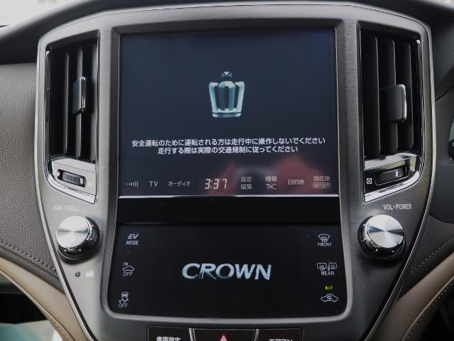「トヨタ」「クラウンマジェスタ」「セダン」「茨城県」の中古車35