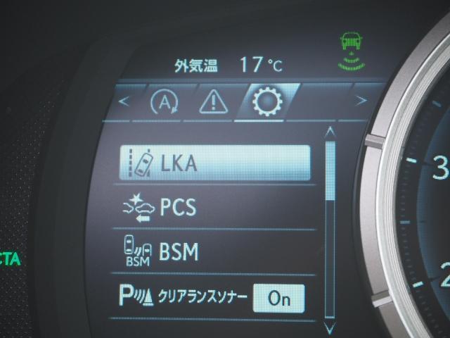 RX200t Fスポーツ 4WD 走行0.8万K 1オーナー禁煙 OP・TRDエアロ&マフラー セーフティシステムプラス OP・パノラマムーンルーフ OP・全周囲 OP・BSM/RCTA/ICS OP・RシートヒーターPシート(43枚目)