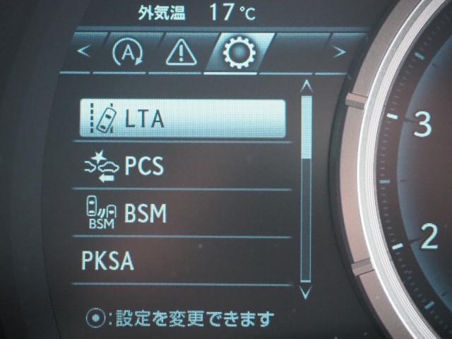 RX300 Fスポーツ 4WD 走行0.6万キロ セーフティシステムプラス OP・TRDフロントスポイラー OP・パノラマルーフ OP・PKSB/BSM/ 全周囲 OP・後席シートヒーター OP・寒冷地仕様 HUD 赤革(42枚目)