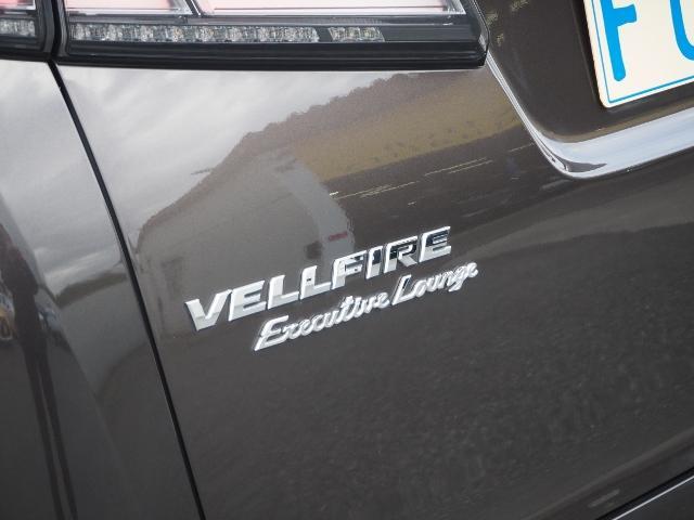エグゼクティブラウンジZ ワンオーナー禁煙車 走行1.9万キロ セーフティセンス JBLサウンドメーカーナビ&リヤエンタメ&全周囲&Dインナーミラー 三眼LEDライト BSM/ICS 両自動 Pバックドア プレミアムナッパ黒革(64枚目)