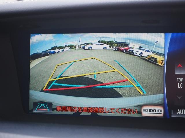 GS350 Fスポーツ ワンオーナー禁煙車 セーフティシステムプラス OP・サンルーフ OP・三眼LEDヘッドランプ OP・ソナー 黒革シート 12.3インチSDナビ Bカメラ 純ドラレコ(33枚目)