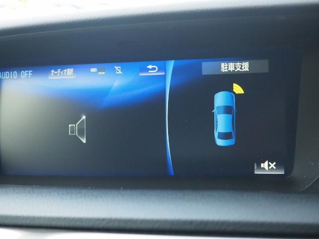 GS350 Fスポーツ ワンオーナー禁煙車 セーフティシステムプラス OP・サンルーフ OP・三眼LEDヘッドランプ OP・ソナー 黒革シート 12.3インチSDナビ Bカメラ 純ドラレコ(34枚目)