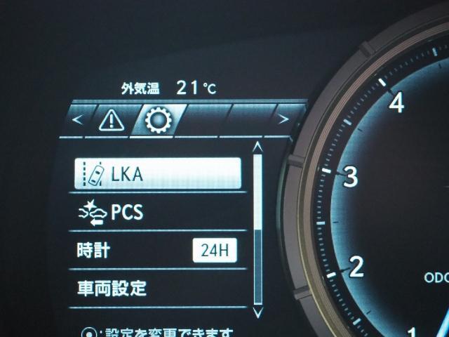 GS350 Fスポーツ ワンオーナー禁煙車 セーフティシステムプラス OP・サンルーフ OP・三眼LEDヘッドランプ OP・ソナー 黒革シート 12.3インチSDナビ Bカメラ 純ドラレコ(35枚目)