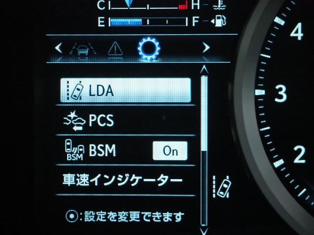 ベースグレード 1オーナー禁煙車 セーフティシステムプラス OP・サンルーフ OP・HUD OP・BSM OP・ソナー OP・本革 OP・19AW OP・キャリパー OP・寒冷地仕様 12.3インチSDナビ Bカメラ(41枚目)