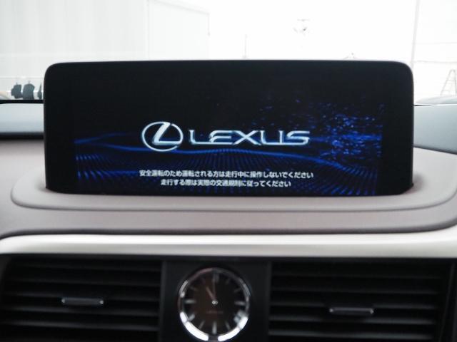 RX300 バージョンL 9千km 1オーナー禁煙車  OPマクレビ OPリヤエンタメ OPパノラマムーンルーフ&ルーフレール OPモデリスタエアロ OP置くだけ充電 OP・AW(46枚目)