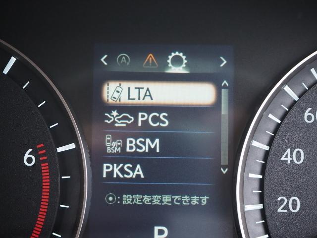 RX300 バージョンL 9千km 1オーナー禁煙車  OPマクレビ OPリヤエンタメ OPパノラマムーンルーフ&ルーフレール OPモデリスタエアロ OP置くだけ充電 OP・AW(49枚目)