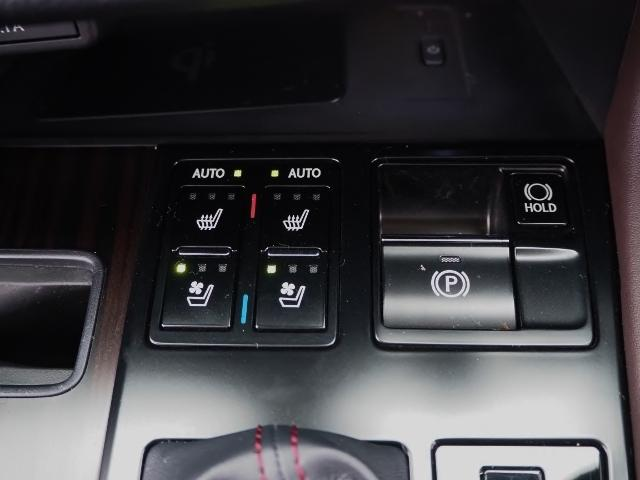 RX300 バージョンL 9千km 1オーナー禁煙車  OPマクレビ OPリヤエンタメ OPパノラマムーンルーフ&ルーフレール OPモデリスタエアロ OP置くだけ充電 OP・AW(55枚目)