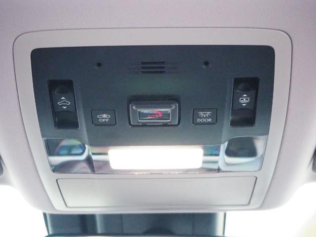 RX300 バージョンL 9千km 1オーナー禁煙車  OPマクレビ OPリヤエンタメ OPパノラマムーンルーフ&ルーフレール OPモデリスタエアロ OP置くだけ充電 OP・AW(59枚目)