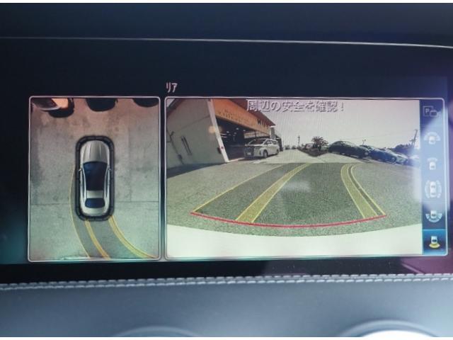 S560 4マチック クーペ AMGライン ワンオーナー禁煙車 OP・レザーエクスクルーシブパッケージ OP・スワロフスキークリスタルパッケージ OP・ブルメスターサウンド レーダーセーフティパッケージ パノラミックルーフ(39枚目)